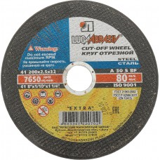 Круг отрезной Луга по металлу 32  ГОСТ 21963-2002 .