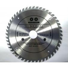 Твёрдосплавный пильный диск по дереву 200 мм 48 зубов.